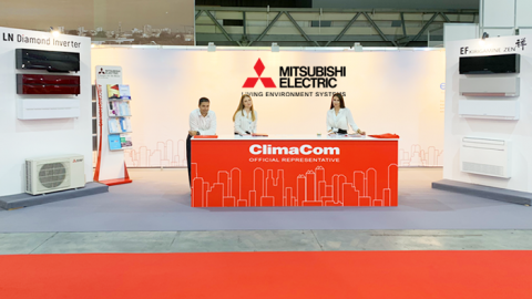 ClimaCom at the International Technical Fair in Plovdiv