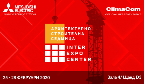 ClimaCom with participation in Architectural - Building Week 2020
