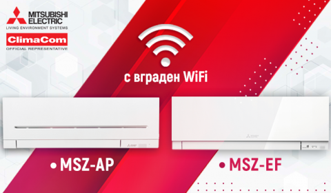 Mitsubishi Electric's MSZ-AP and MSZ-EF models now come with built-in Wi-Fi