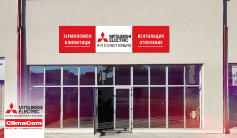 ClimaCom with a new showroom in Burgas